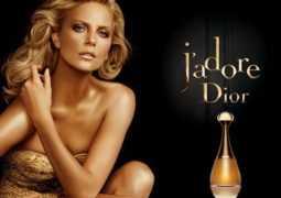 Отзывы о работе Butik-parfum.ru. Выгодные предложения для новых клиентов