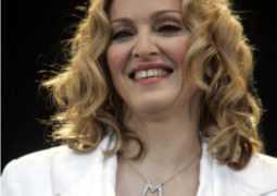 Мадонна продемонстрировала последствия неудачной пластики