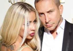 У невесты Данко вымогают полмиллиона рублей